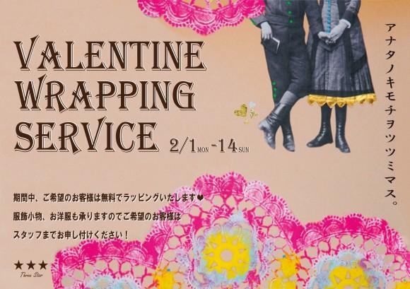 京都イベントPOPA5