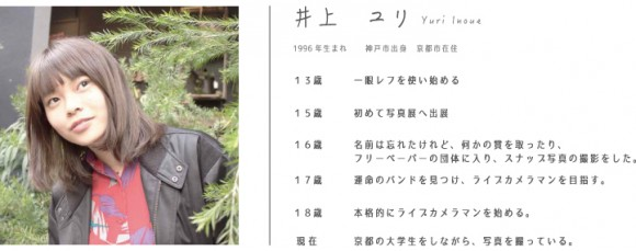 Lily_profile_アウトライン