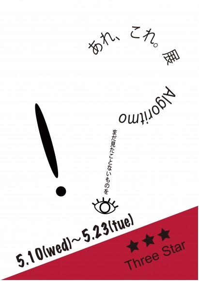 竹本さんポスター (2)