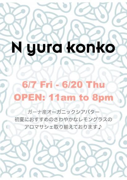 Nyurakonkoポスター